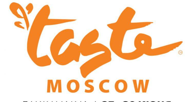 Фестиваль Taste Moscow 2019