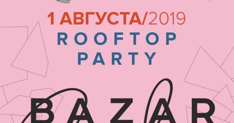 Ближе к звездам: первый Bazar Family Fest 1 августа, на крыше