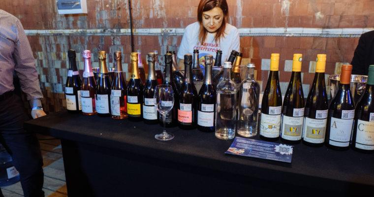 Винные супергерои среди нас! Le Tour de Vin на «Винзаводе» собрал больше 2000 гостей