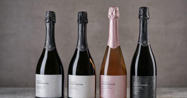 «Винодельня Ведерниковъ» – первая коллекция игристых вин