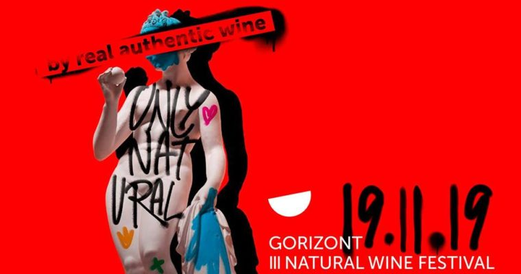 GORIZONT NATURAL WINE FESTIVAL 19 ноября