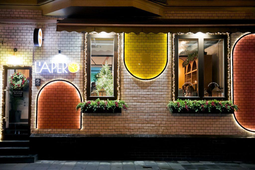 Альпийские вечера с фондю  в L'Apero brasserie&wine на Малой Бронной