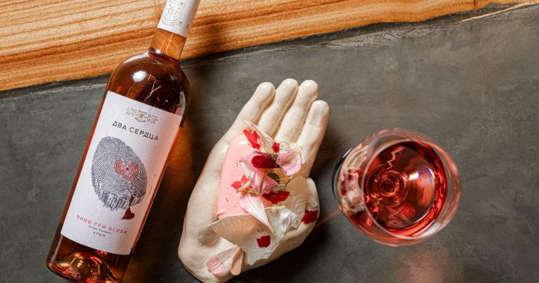 Ужин ко дню всех влюбленных от крымской винодельни «Два сердца».