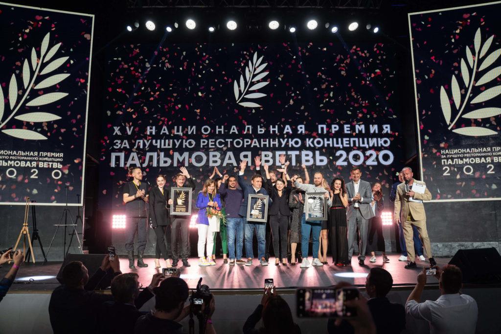 Итоги PalmaFest и Национальной премии «Пальмовая ветвь ресторанного бизнеса 2020»