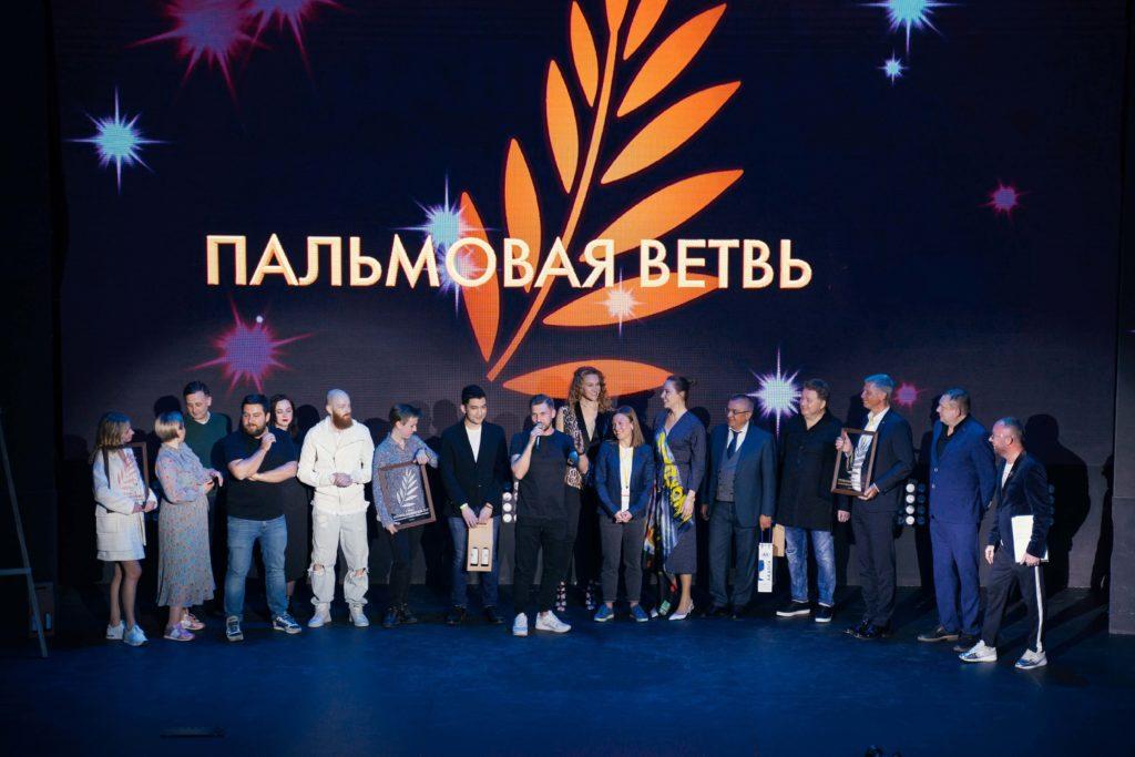 Международная премия за лучшую ресторанную концепцию ресторанного бизнеса «Пальмовая ветвь 2020» пройдет в Москве 21 сентября