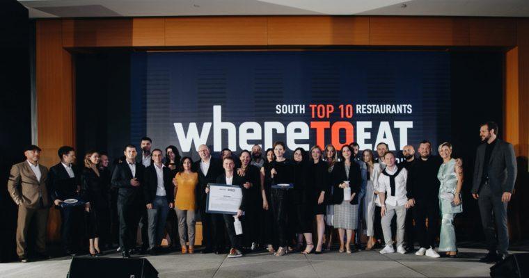 WHERETOEAT SOUTH 2020: ИТОГИ