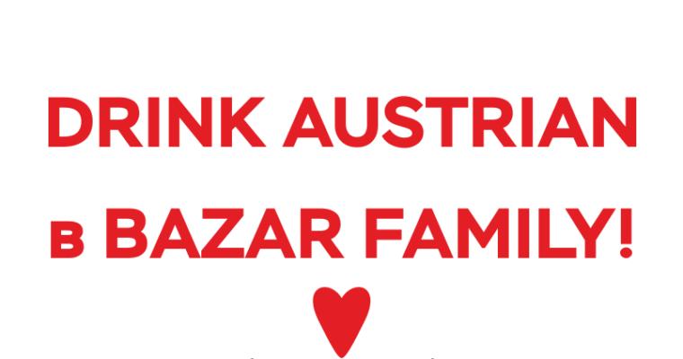 Планы на месяц: недели австрийского вина в ресторанах Bazar Family