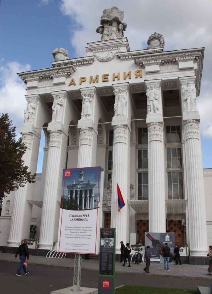 мСтарт проекта «Армянские вина в России»