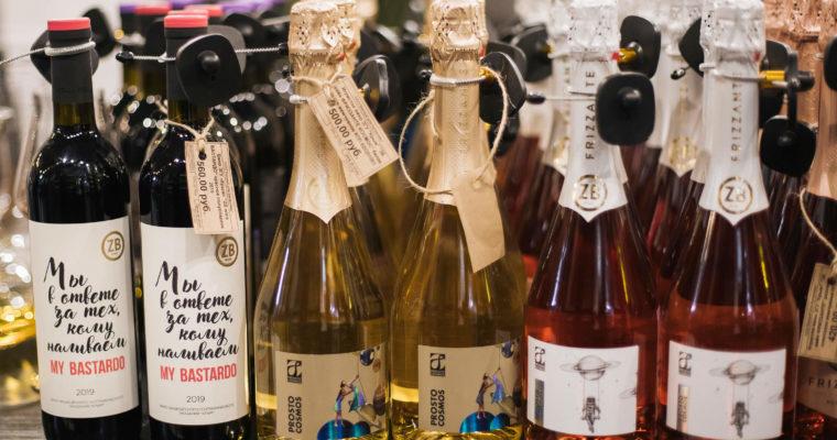 Золотая Балка – новая винотека-бар на 1й Брестской