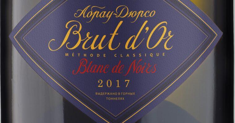 Brut d'Or Blanc de Noirs от Абрау-Дюрсо