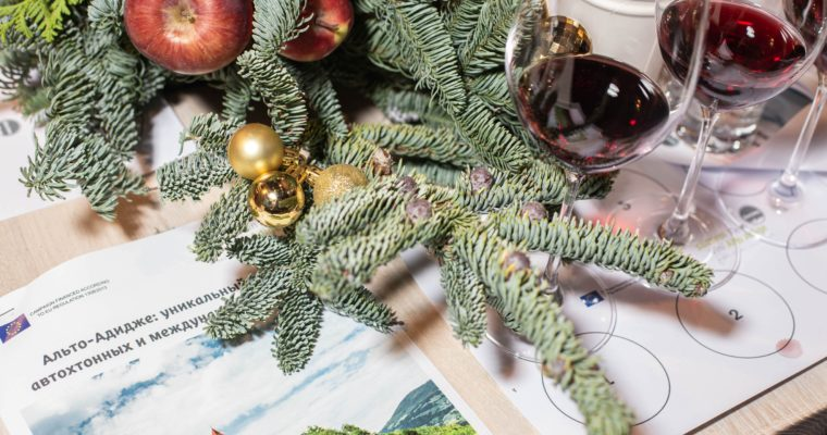 Alto Adige в Novikov School: вина, перекресток культур, штрудель