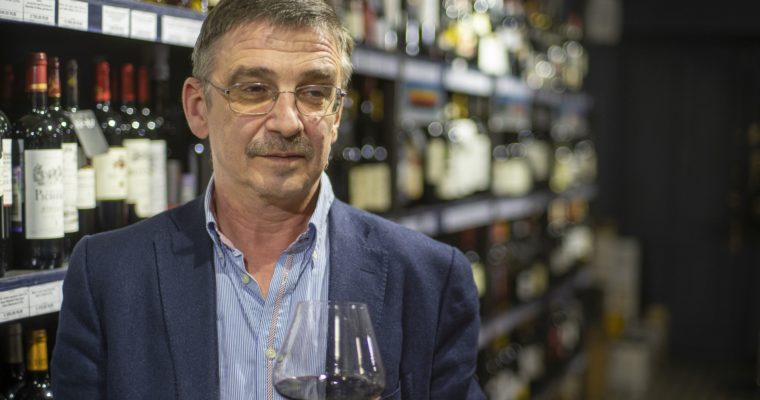 Вино для CIO