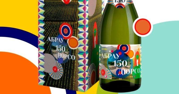 Андрей Бартенев разработал дизайн для лимитированной коллекции «Абрау-Дюрсо»