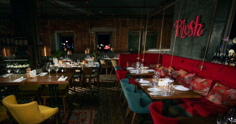 Абрау-Дюрсо в Blush: ужин с виноделами 17 марта