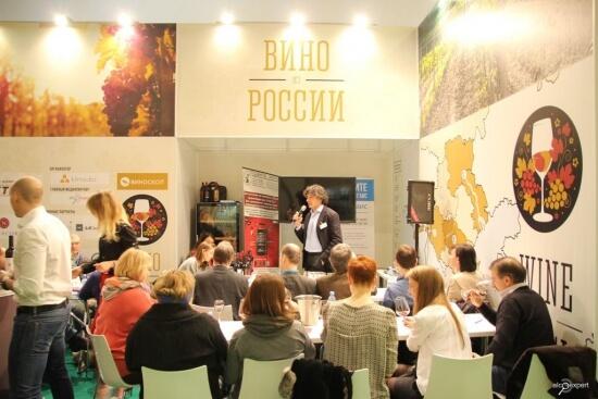 Корнер «Вино из России»: мастер-классы на ПРОДЭКСПО