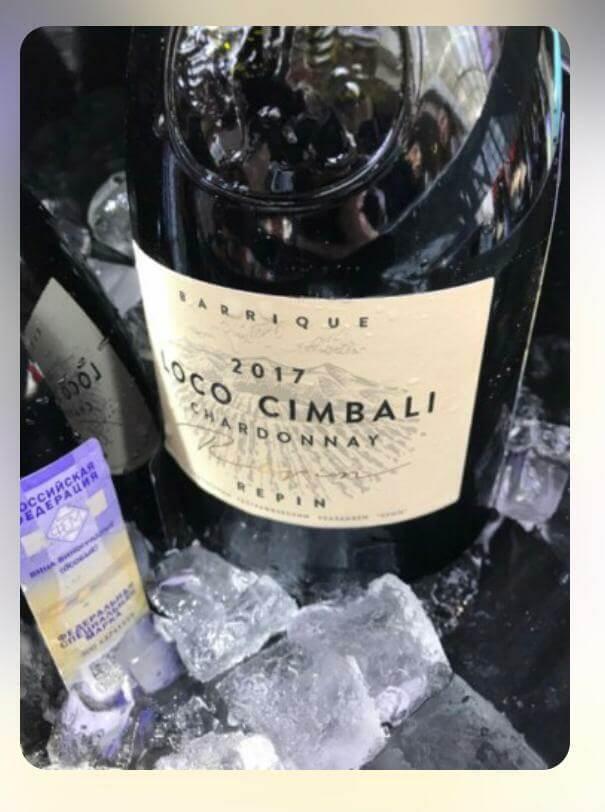 Loco Cimbali Chardonnay 2017