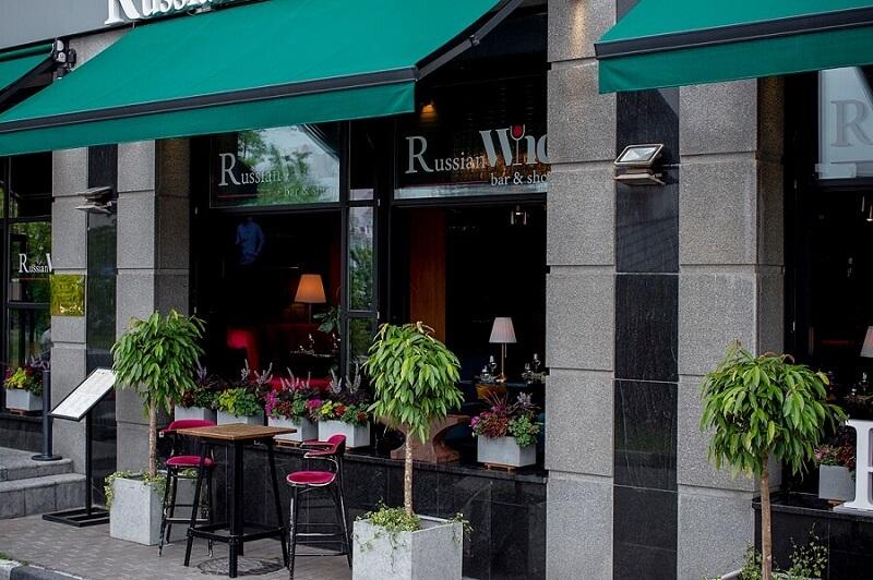 Russian Wine Bar&Shop распахнул окна
