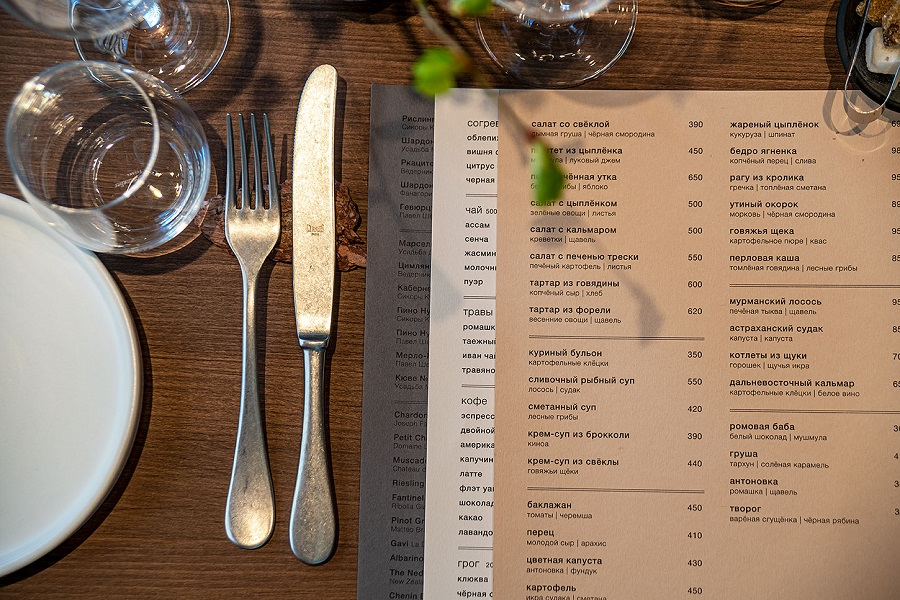 Ресторан «Бор» – новая русская кухня на Пятницкой