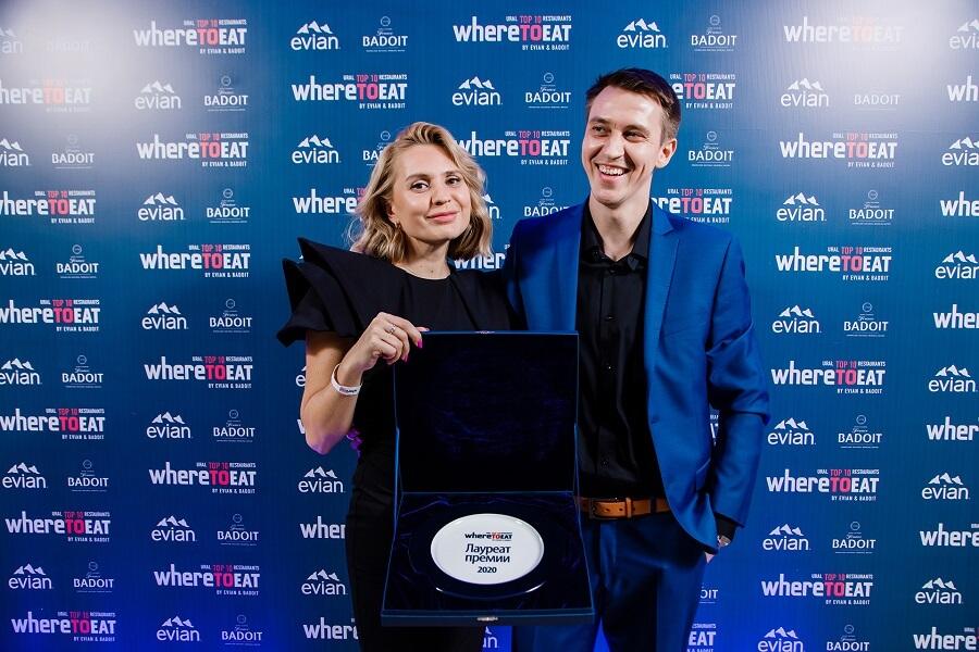 Ресторанная премия WHERETOEAT 2021